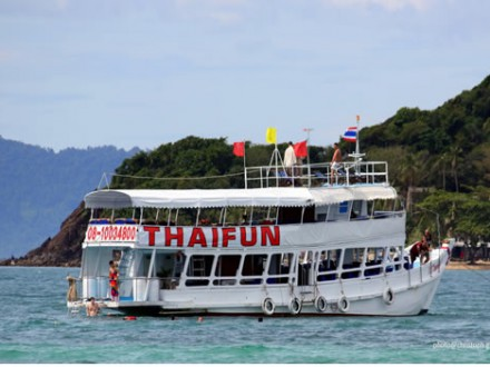 thaifun5